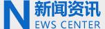 江苏扬州建工建设集团有限公司