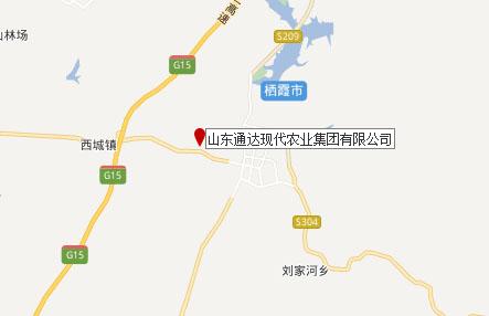 山東通達現代農業集團有限公司
