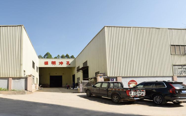 东莞市银明金属制品有限公司