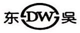 Suzhou Dongwu Needle Bearing Co., Ltd.