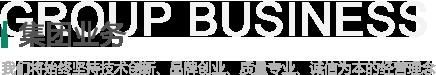 山東東岳永盛車橋股份有限公司