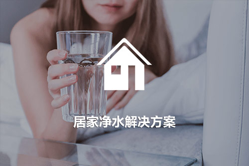 溢泰(南京)环保科技有限公司