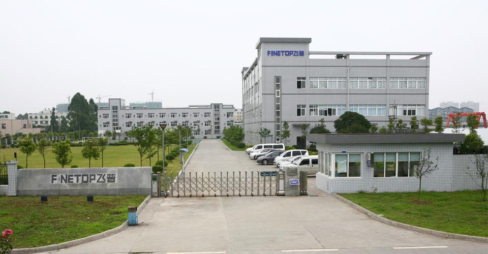 四川飞普科技技术有限公司