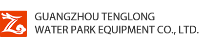 Guangzhou Tenglong Water Park Equipment Co., Ltd.