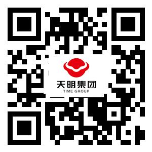 Tianming