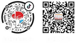 青州市亿发国际网址 塑料厂