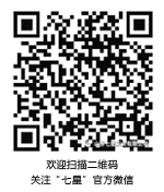 上海蓝煌实业有限公司闵行分公司 沪ICP备17013996号