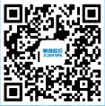 廣州集泰化工股份有限公司