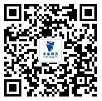 中潼建設集團有限公司