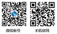 河北新华联合冶金控股集团有限公司