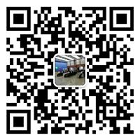 廣州騰晟網絡科技有限公司