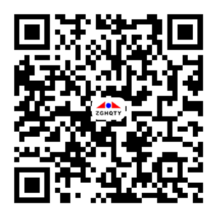 紅旗集團江西銅業有限公司