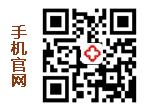 啟東中醫院