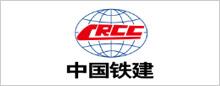 中國鐵建股份有限公司