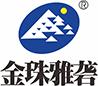 西藏金珠雅礱藏藥有限責任公司