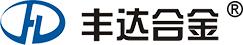 湘西自治州豐達合金科技有限公司