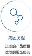 澳门云顶国际网站