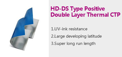 HD-DS type Positive thermal CTP