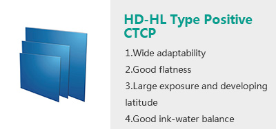 HD-HL