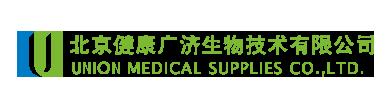 北京健康廣濟集團
