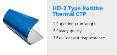HD-3 type Positive thermal CTP