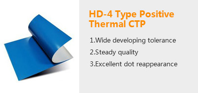 HD-4 type Positive thermal CTP