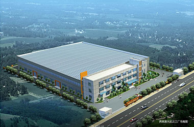 Wuhan R&D manufacture plant