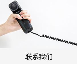 伊伊人成综合人网電纜實業