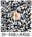 樱花live直播app集團