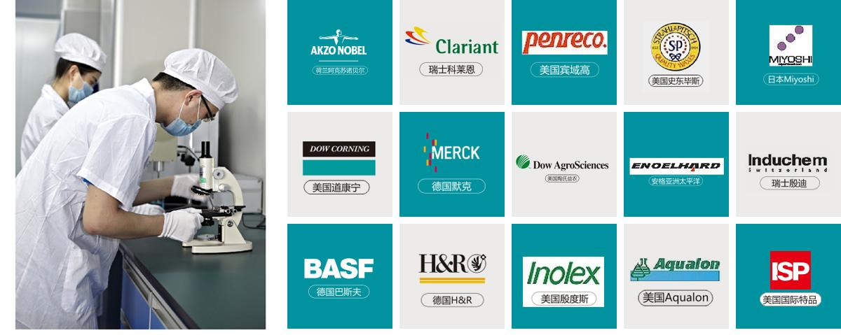廣州銘鉆化妝品有限公司