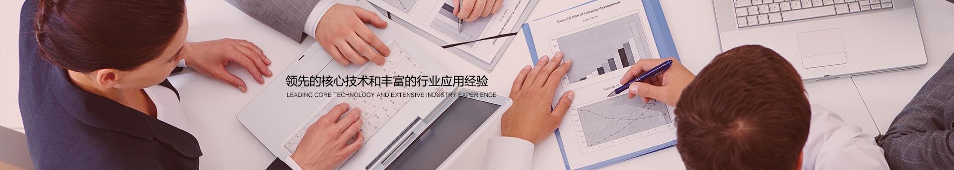 资料下载banner
