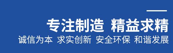 万博max万博手机官网注册
