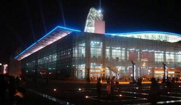 甘肅國際會展中心