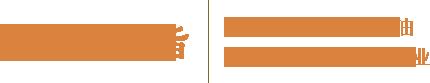 ballbet官网ballbet网站logo