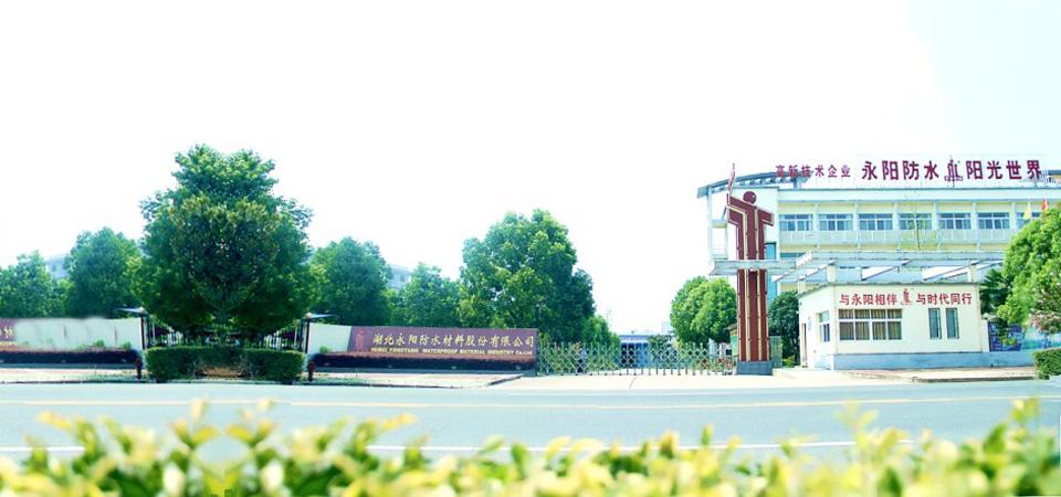 湖北大奖娱乐手机网址工程有限公司大奖娱乐官方网站pt88分公司