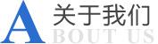 廣東翠峰機器人科技股份有限公司
