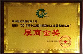 Jingwei Laser