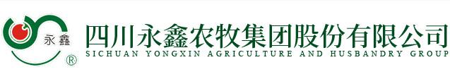 四川易博農牧集團股份有限公司