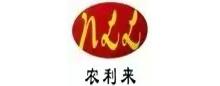广西盛发塑业有限公司