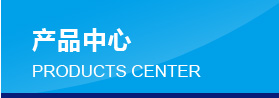 揚州市海創塑膠制品有限公司