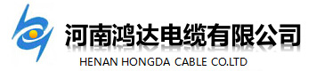 Henan Hongda Cable Co., Ltd.