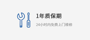安徽華峰重工機械有限公司