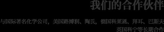 深圳市海風潤滑技術有限公司