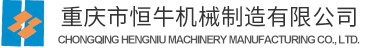 恒牛logo