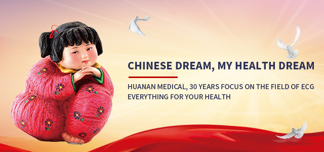 HuaNan Medical Science and Technology