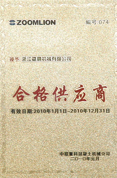 Xiongpeng