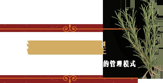 雷火雷火官网app