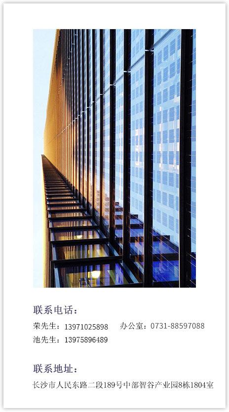 湖南银河钢结构工程有限责任公司