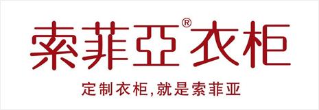 山東菏澤茂盛木業有限公司