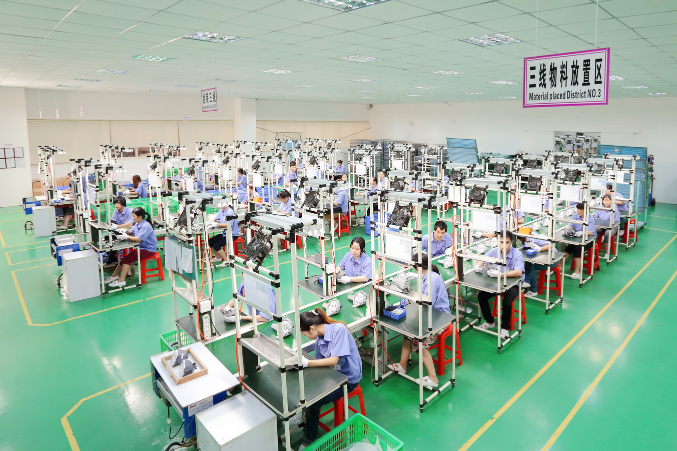 廣東泰耀汽車科技有限公司